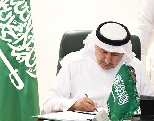 مركز الملك سلمان للإغاثة يوقع 7 مشروعات إغاثية للنازحين