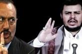 طرفا الانقلاب في اليمن يتبادلان الاتهامات والمؤتمر يهدد بفك الشراكة