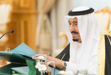 مجلس الوزراء: الموافقة على نظام مكافحة جرائم الإرهاب وتمويله