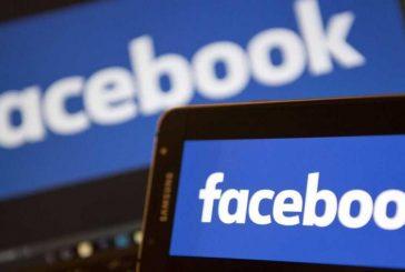 """فيسبوك تضيف خدمة جديدة """"للجائعين"""""""