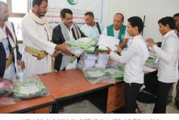 مركز الملك سلمان يعيد تأهيل 40 طفلاً جندتهم المليشيات باليمن