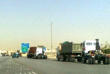 إلزام الأفراد والمؤسسات بتركيب حواجز السلامة للشاحنات