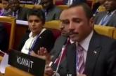 بالفيديو.. رئيس مجلس الأمة الكويتي يهاجم رئيس وفد الكيان الصهيوني: اخرج من القاعة يا مُحتل