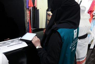 حائل.. ضبط مستحضرات تجميل وكريمات وزيوت منتهية الصلاحية
