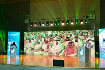 وزير التعليم يعلن تشكيل مجلس استشاري من المعلمين والمعلمات