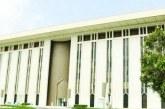 «النقد» تؤكد متابعتها لتجاوزات حوافز بعض موظفي البنك السعودي الفرنسي