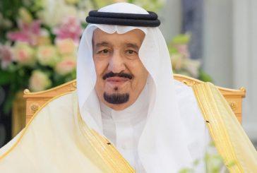 أمر ملكي : تعيين الدكتور فلاح بن فرج السبيعي مديراً لجامعة نجران بالمرتبة الممتازة