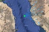 رصد هزة أرضية بالقرب من جدة