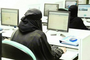 «هيئة توليد الوظائف» تعلن برامج لدعم عمل المرأة