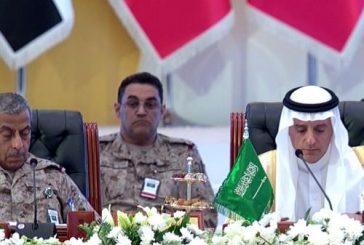 الجبير: تصرفات ميليشيات الحوثي فرضت الحل العسكري