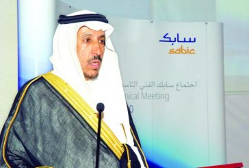 """الأمير سعود بن ثنيان يترجل من """"سابك"""" بعد 15 عاما من رئاسة مجلس إدارتها"""