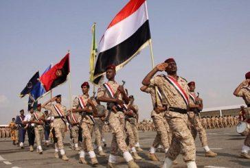 الجيش اليمني يرفع درجة الاستعداد لتحرير آخر معاقل الانقلابيين في تعز