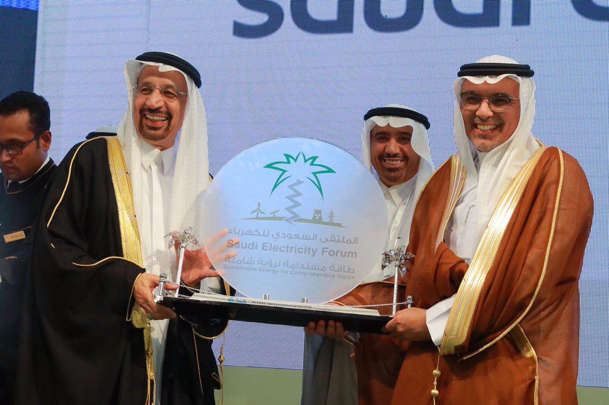 إنشاء أول مفاعلين نوويين في السعودية خلال 2018
