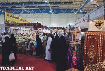 استمرار الفعاليات في معرض المنتجات الأستهلاكية للأسرة بمركز الظهران للمعارض
