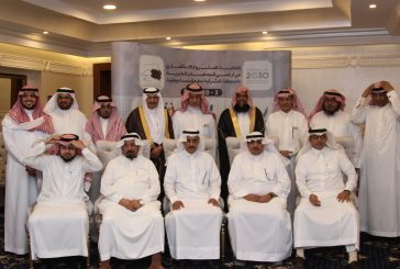 اتحاد ثمان جمعيات خيرية بالشرقية لاستثمار١٣ ألف متر مربع بالشرقية