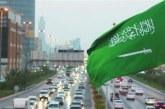 المملكة تُدين اعتراض مقاتلات قطرية لطائرتين مدنيتين إماراتيتين متجهتين إلى المنامة