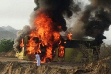 حريق حافلة تقل 40 طالبة في عسير