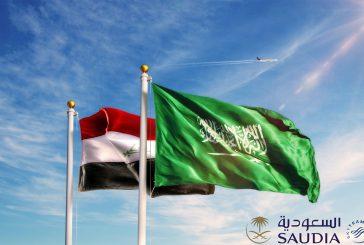 الخطوط السعودية تبدأ التشغيل الرسمي والرحلات المنتظمة إلى بغداد الإثنين المقبل