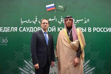 مركز إعلامي في موسكو لخدمة العمل الإعلامي خلال الزيارة الملكية إلى روسيا