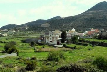 المساحة الجيولوجية: هزة أرضية جديدة في «النماص»