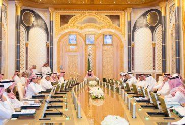 مجلس الشؤون الاقتصادية يؤكد على الالتزام بحماية حقوق الأفراد والكيانات الاقتصادية