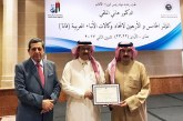 """""""واس"""" تفوز بأحسن تقرير في مسابقة اتحاد وكالات الأنباء العربية للعام 2017م"""