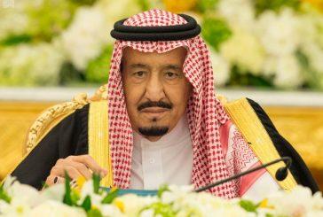 #مجلس_الوزراء يوافق على صرف المساعدات للمصابين ولأسر المتوفين وللمتضررين من الكوارث من السعوديين في الخارج