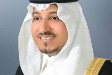 الداخلية :العثور على حطام طائرة مروحية كانت تقل نائب أمير منطقة عسير ومرافقيه