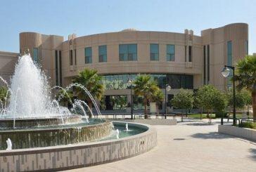 جامعة الإمام عبدالرحمن تحتفل بتفوق 1475 طالبه متفوقة من 11 كلية