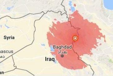 هزة أرضية قوية تضرب العراق.. شعر بها سكان شمال وشرق المملكة
