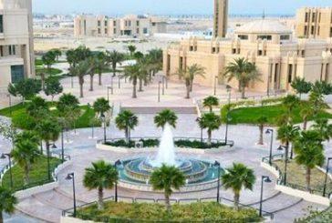 جامعة الإمام عبد الرحمن بن فيصل تفتح طلب الالتحاق للفصل الدراسي الثاني الأحد القادم