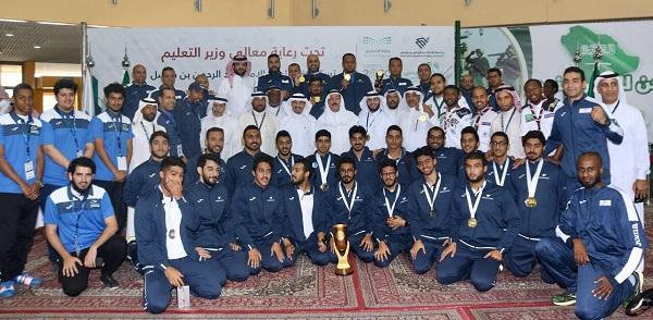 ختام بطولة التجمع الأول للجامعات بجامعة عبدالرحمن بن فيصل
