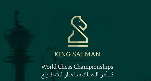 الرياض تستضيف بطولة الملك سلمان العالمية للشطرنج