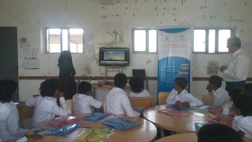 برنامج إعادة تأهيل الأطفال الذين جندتهم الميليشيات الحوثية