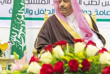 أمير منطقة الباحة يدشن فعاليات مؤتمر الباحة الدولي السادس لطب الأطفال