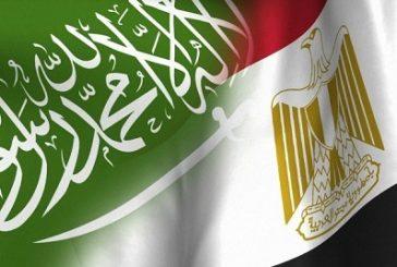 المملكة ومصر توقعان اتفاقيتين بـ250 مليون جنيه
