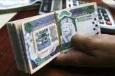 """""""البنوك السعودية"""" تنفي إيقاف خدمات وحسابات المتعثرين في السداد"""