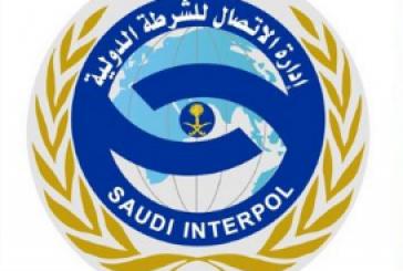 الانتربول السعودي يسترد مطلوباً هندياً على خلفية اختلاس من إحدى الشركات العاملة بالمملكة
