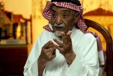وفاة الشاعر إبراهيم خفاجي مؤلف النشيد الوطني السعودي