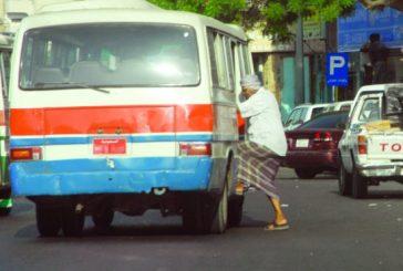 النقل العام: إعلان هام حول #خط_البلدة قريباً