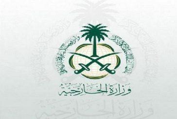 المملكة تطلب من رعاياها مغادرة لبنان