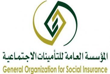 """""""التأمينات الاجتماعية"""": 12 ألف سعودي دخلوا سوق العمل.. وخروج 300 ألف وافد"""