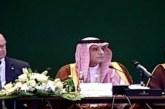 الجبير: لا حل للأزمة السورية دون توافق سوري