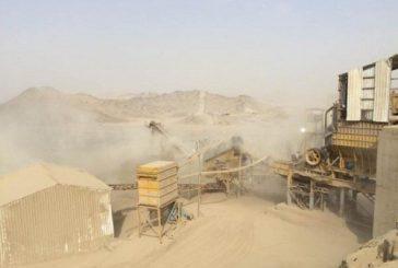إغلاق وتغريم 50 منشأة ملوثة للبيئة