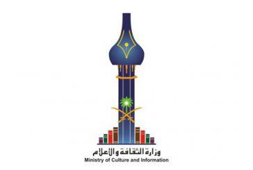 فتح باب التسجيل لدور النشر للمشاركة بمعرض الرياض للكتاب