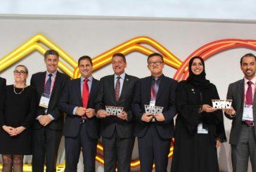 الهيئة الملكية بينبع تفوز بالجائزة العالمية لأفضل الحلول في تقنية المعلومات