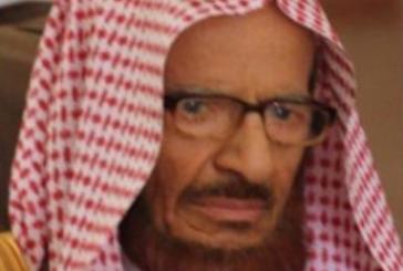 آل فريان يعزي القيادة في وفاة الأمير منصور بن مقرن