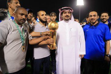 الهلال يحقق كأس الاتحاد لدرجة الشباب بعد فوزه على الأهلي