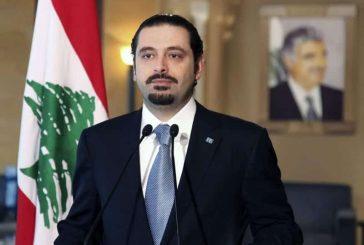 استقالة رئيس الوزراء اللبناني سعد الحريري