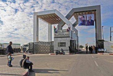 «حماس» تسلم الحكومة الفلسطينية معبر رفح